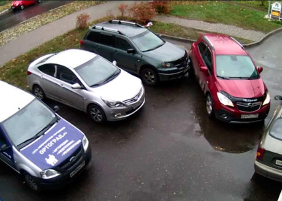 ДТП выезд с парковки
