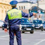 Новый регламент ГИБДД 20 октября 2017 изменения