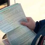Штраф за езду без страховки ОСАГО в 2017 году