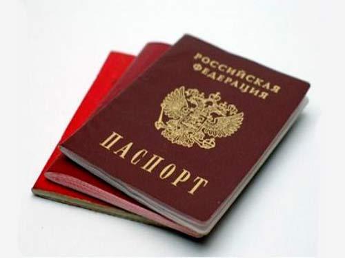 Штраф за испорченный паспорт в 2017 году
