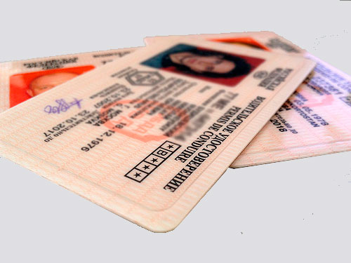 Замена водительского удостоверения Подробнее: http://bezsudov.ru/avtoyurist/zamena-voditelskogo-udostovereniya.html